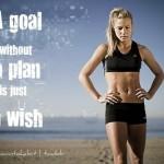 Цель без плана