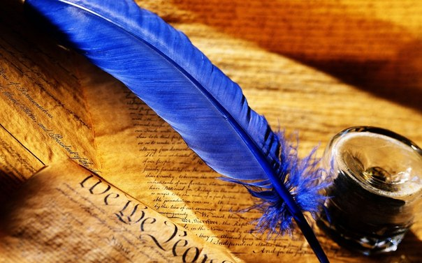 Синее перо