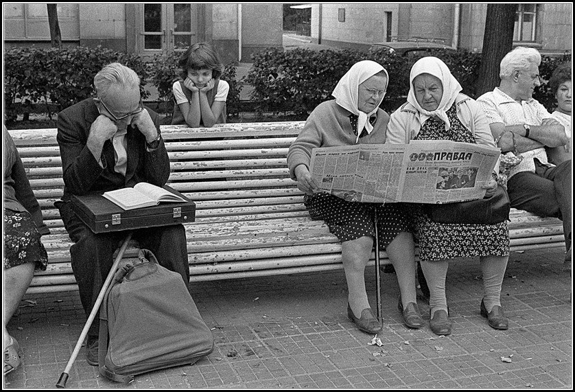 Книга и газета
