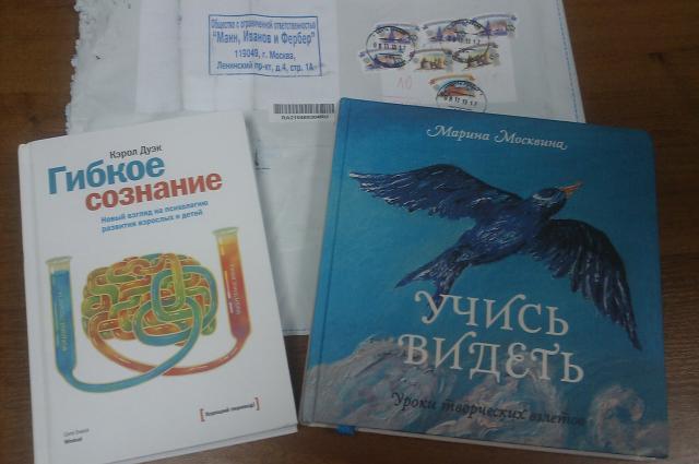 Книги МИФ