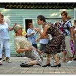 Об отношении к старости