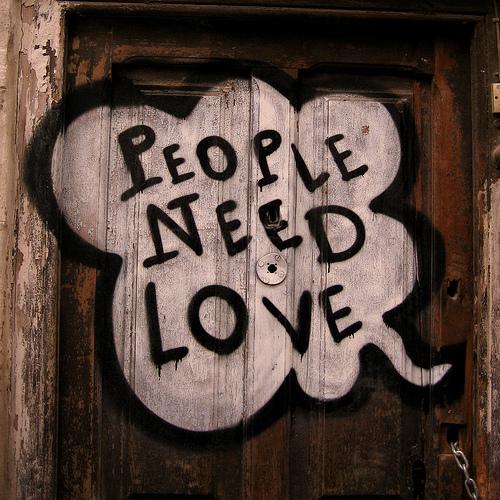 Людям необходима любь