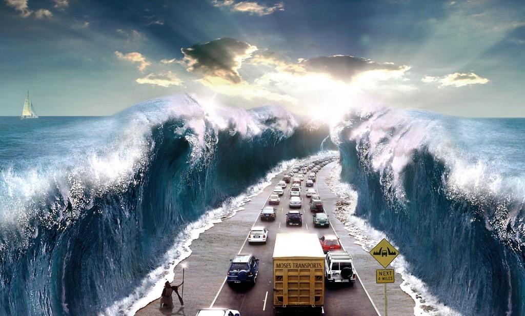 Моисей и море