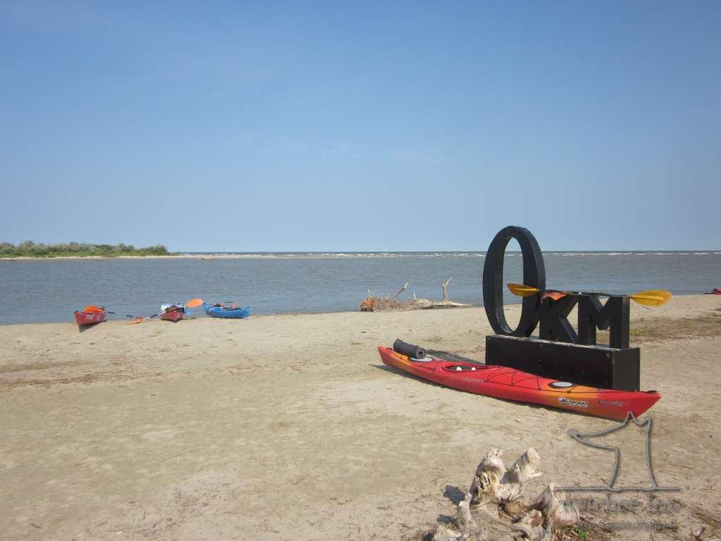 0-км реки Дунай