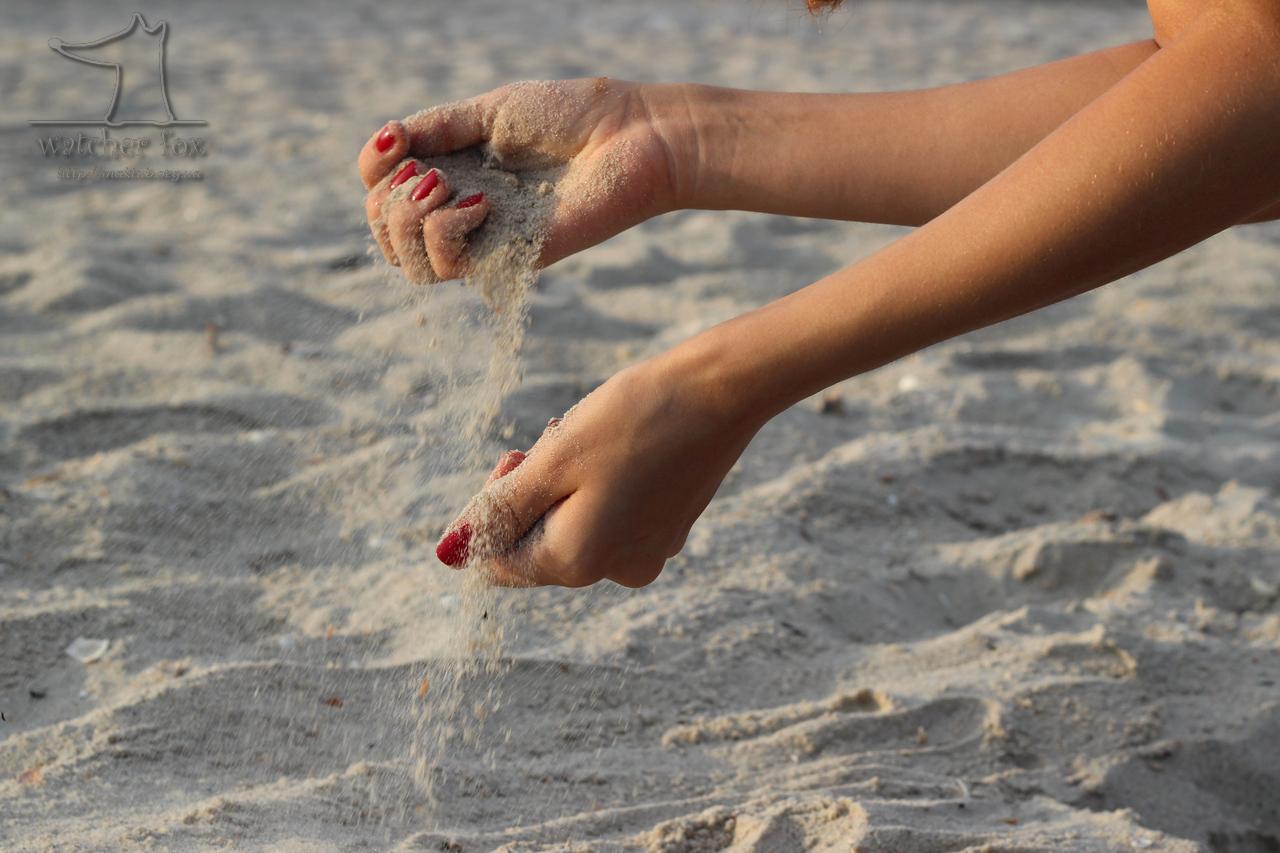 Песок сквозь пальцы